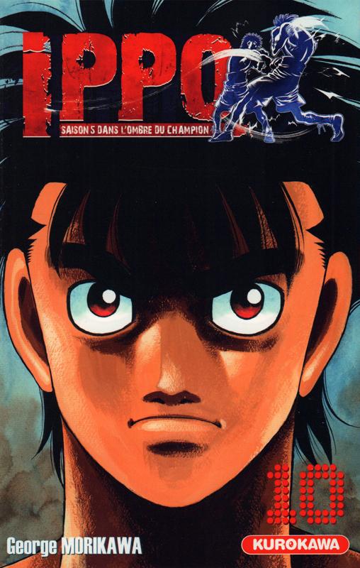 Ippo – Saison 5 - Dans l'ombre du champion, T10, manga chez Kurokawa de Morikawa