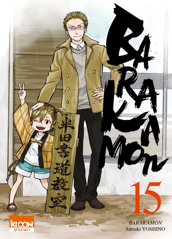 Barakamon T15, manga chez Ki-oon de Yoshino