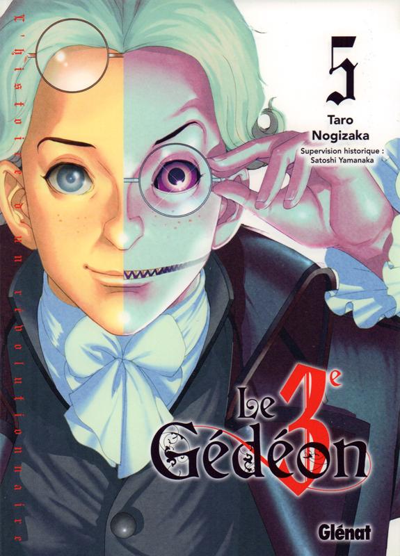 Le 3e Gedeon T5, manga chez Glénat de Nogizaka