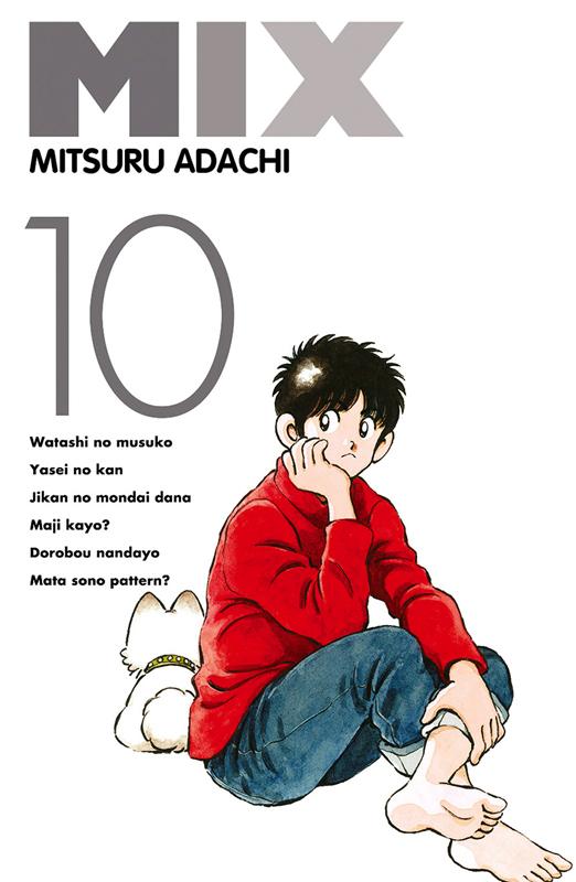 Mix  T10, manga chez Delcourt Tonkam de Adachi