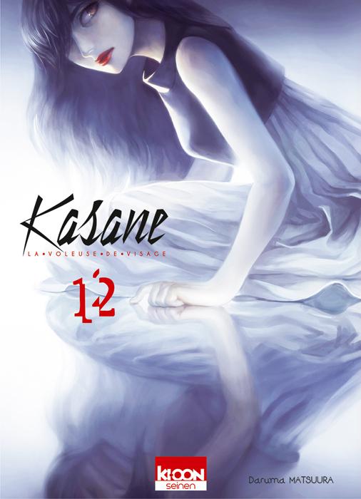 Kasane - La voleuse de visage T12, manga chez Ki-oon de Matsuura