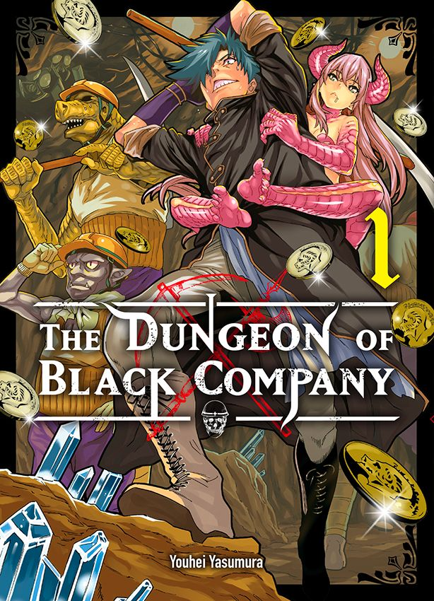 The dungeon of black company T1, manga chez Komikku éditions de Yasumura
