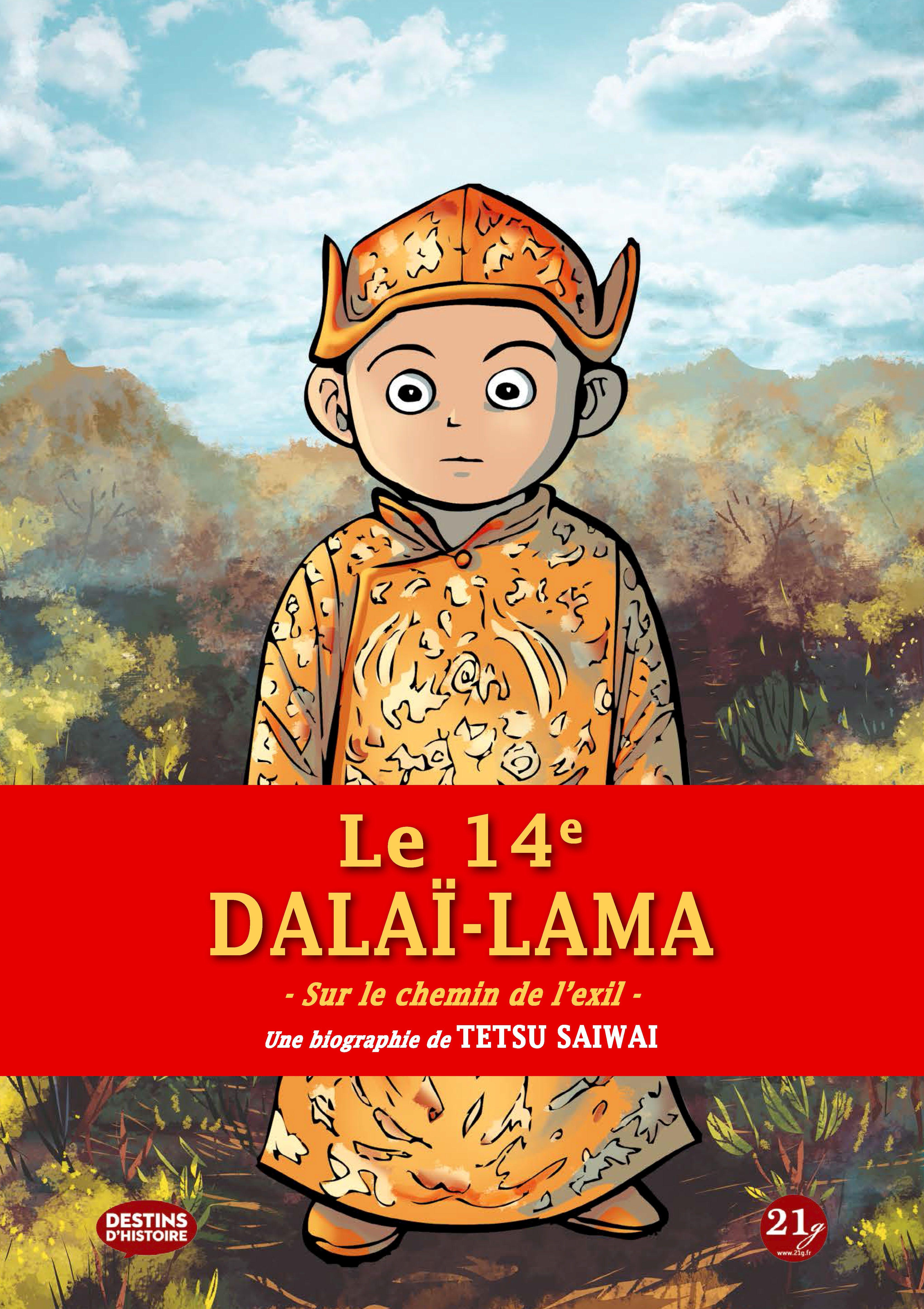 Le 14e Dalaï-lama, manga chez 21g de Saiwai