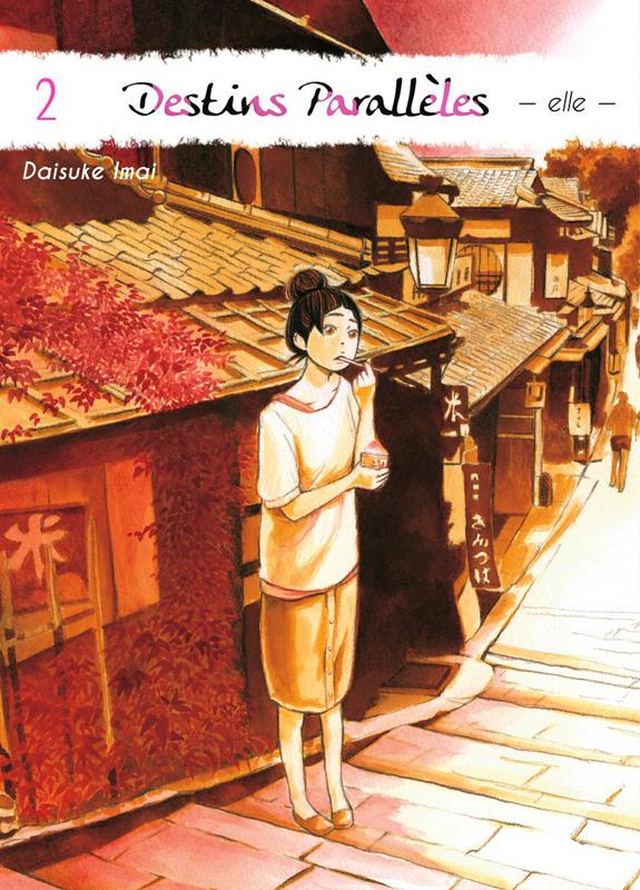 Destins parallèles - Elle T2, manga chez Komikku éditions de Imai