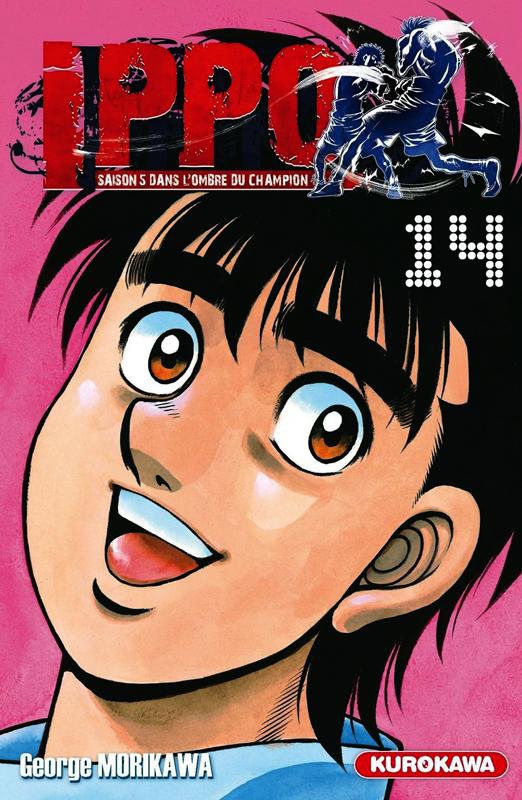 Ippo – Saison 5 - Dans l'ombre du champion, T14, manga chez Kurokawa de Morikawa