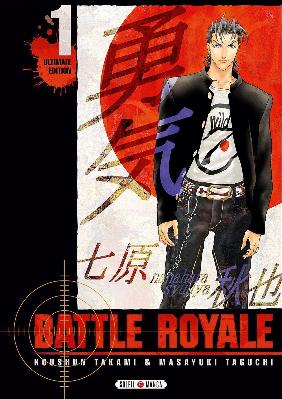 Battle royale – Ultimate, T1, manga chez Soleil de Takami, Taguchi