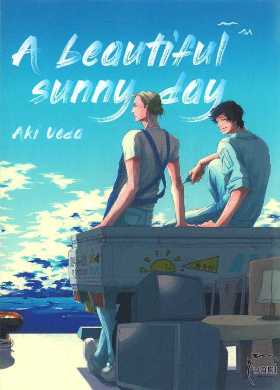 A beautiful sunny day, manga chez Taïfu comics de Ueda