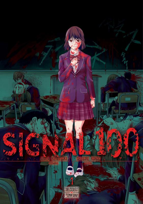 Signal 100 T1, manga chez Delcourt Tonkam de Miyatsuki, Kondo