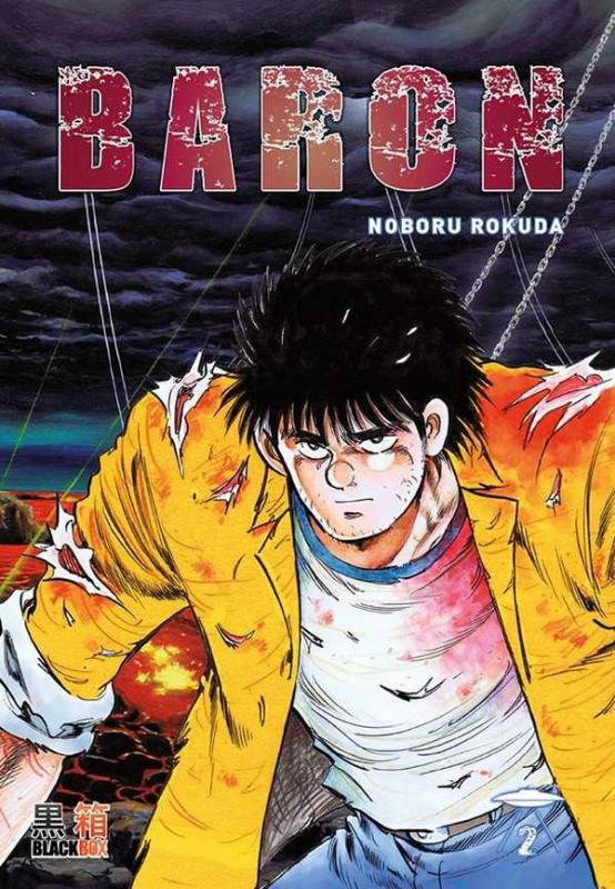 Baron T2, manga chez Black Box de Rokuda