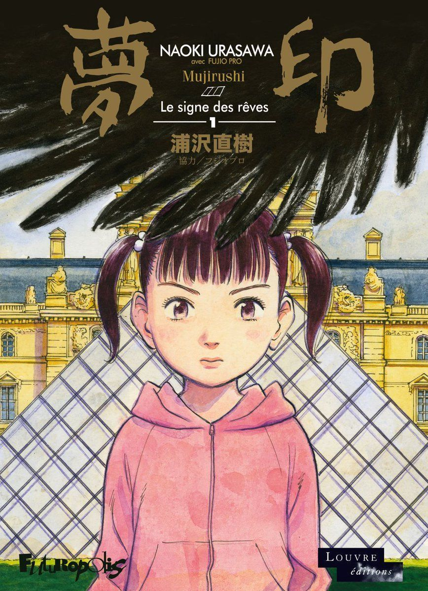 Mujirushi - Le signe des rêves T1, manga chez Futuropolis de Urasawa
