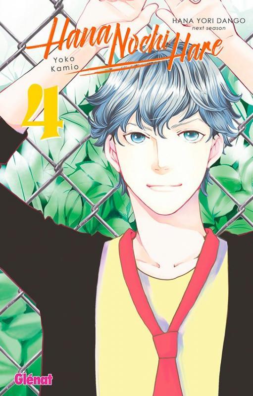 Hana nochi hare - Hana Yori Dango Next season T4, manga chez Glénat de Kamio