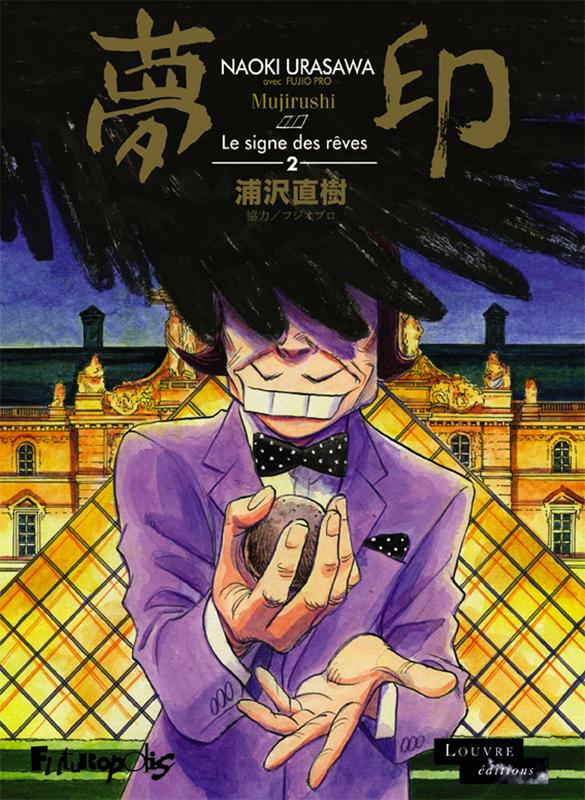 Mujirushi - Le signe des rêves T2, manga chez Futuropolis de Urasawa