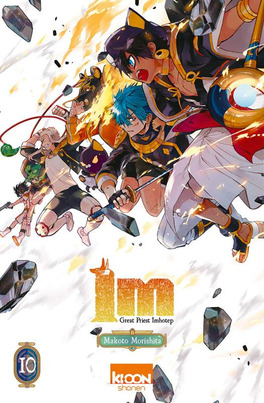 Im - Great Priest Imhotep  T10, manga chez Ki-oon de Morishita