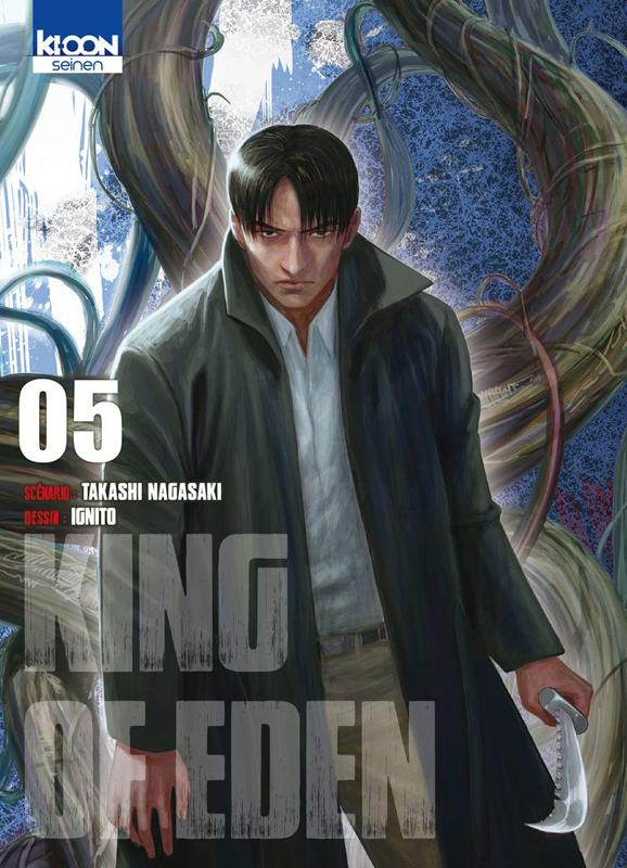 King of eden T5, manga chez Ki-oon de Nagasaki, Ignito