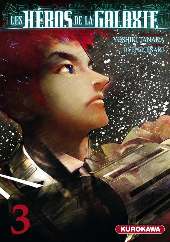 Les héros de la galaxie T3, manga chez Kurokawa de Tanaka, Fujisaki