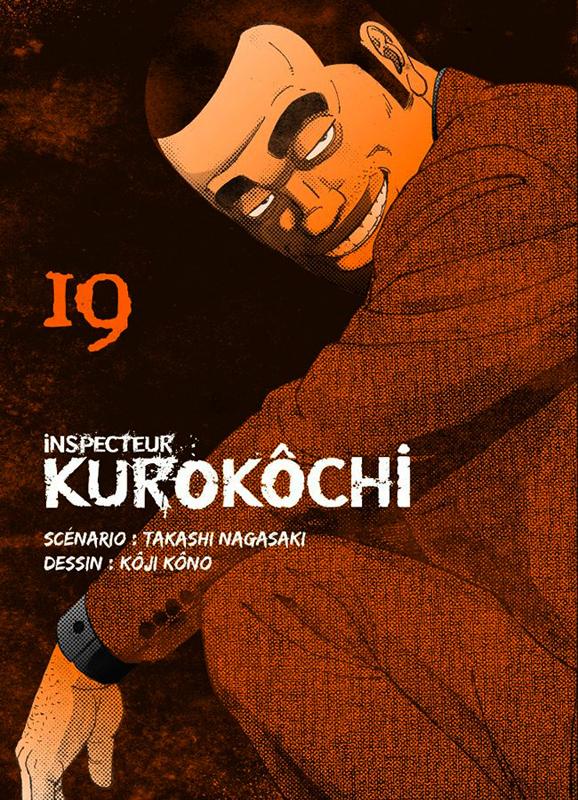 Inspecteur Kurokôchi T19, manga chez Komikku éditions de Nagasaki, Kôno