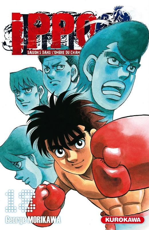 Ippo – Saison 5 - Dans l'ombre du champion, T18, manga chez Kurokawa de Morikawa