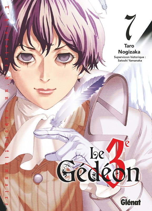Le 3e Gedeon T7, manga chez Glénat de Nogizaka