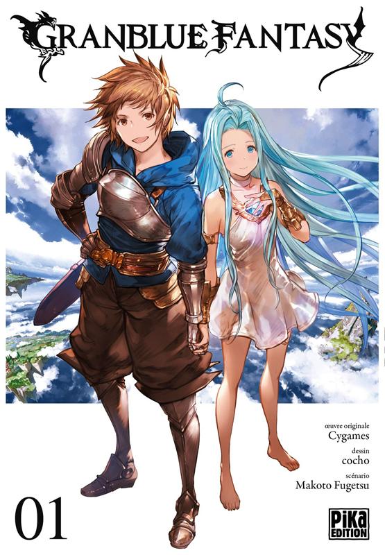Granblue fantasy T1, manga chez Pika de Fugetsu, Cocho