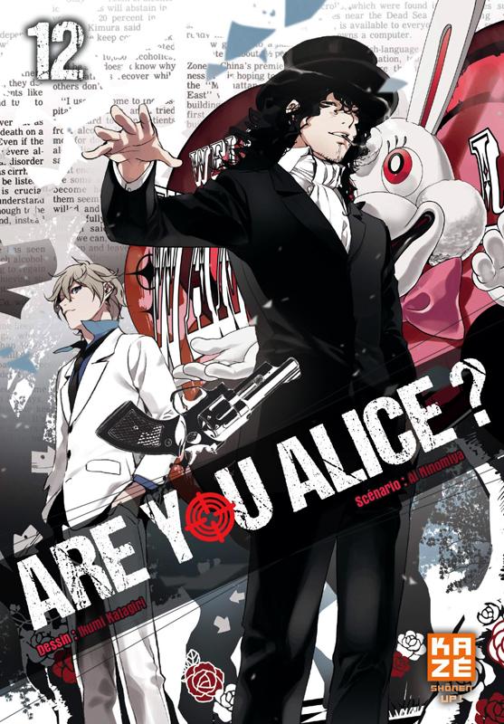 Are you Alice ? T12, manga chez Kazé manga de Ninomiya, Katagiri