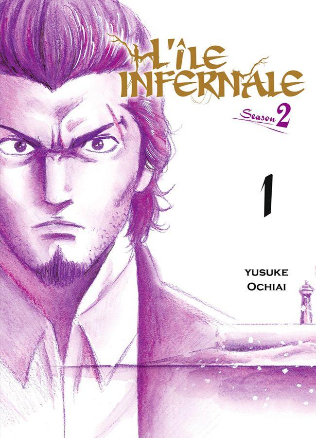 L'Ile infernale – Saison 2, T1, manga chez Komikku éditions de Ochiai