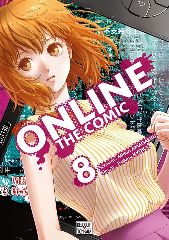 Online the comic  T8, manga chez Delcourt Tonkam de Amagaeru, Kyoka