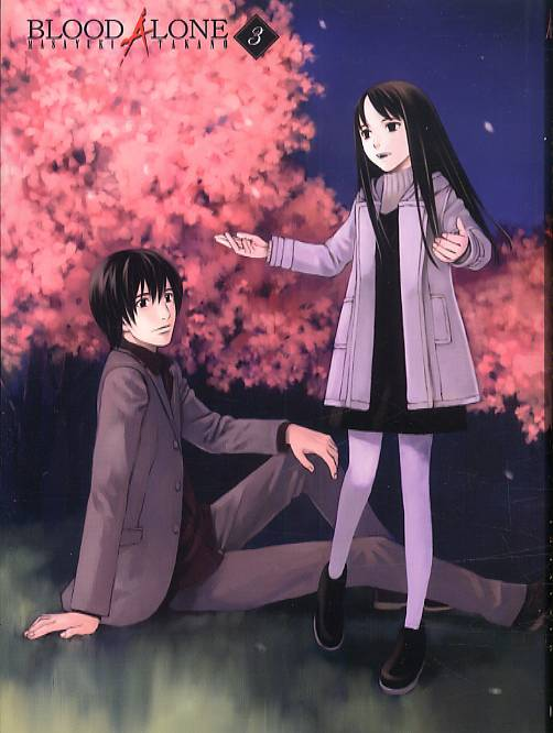 Blood Alone T3, manga chez Ki-oon de Takano