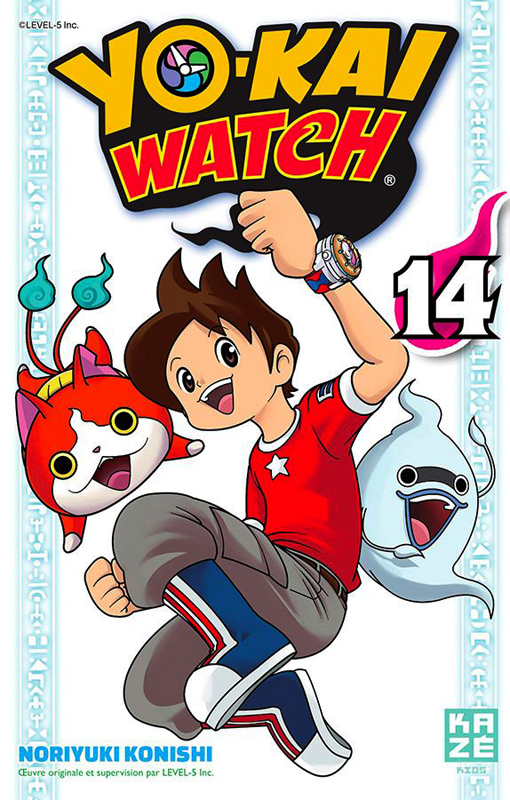 Yo-kai watch  T14, manga chez Kazé manga de Konishi, Level-5