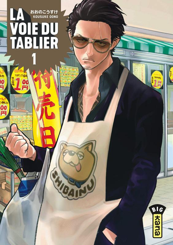 La voie du tablier  T1, manga chez Kana de Oono