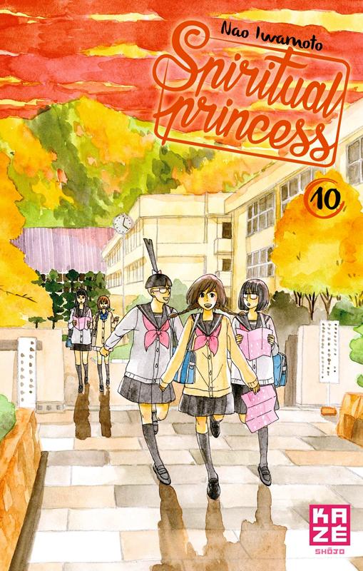 Spiritual princess T10, manga chez Kazé manga de Iwamoto