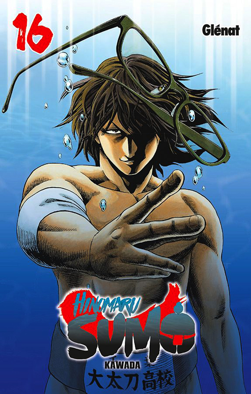 Hinomaru sumo T16, manga chez Glénat de Kawada