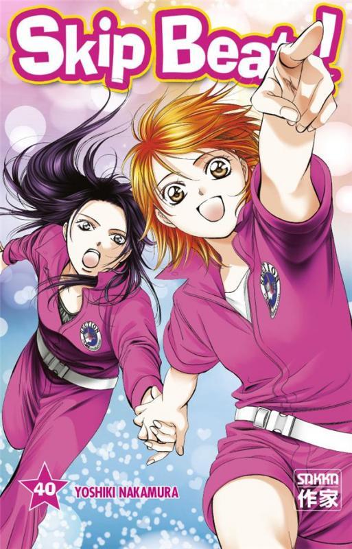 Skip beat ! T40, manga chez Casterman de Nakamura