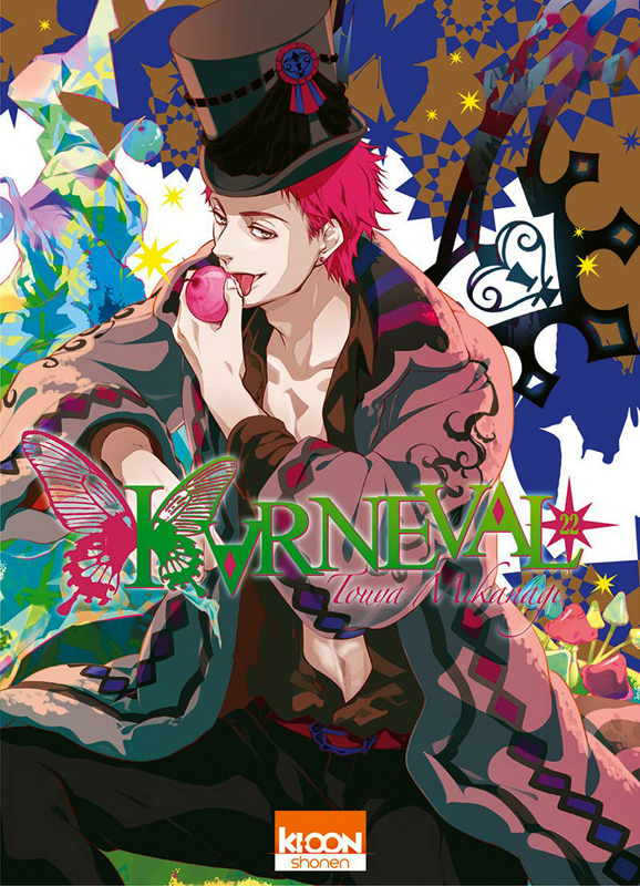 Karneval T22, manga chez Ki-oon de Mikanagi