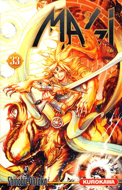 Magi, the labyrinth of magic  T33, manga chez Kurokawa de Ohtaka
