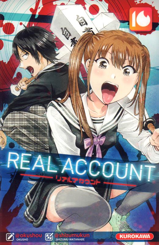 Real account T16, manga chez Kurokawa de Okushou, Shizumukun