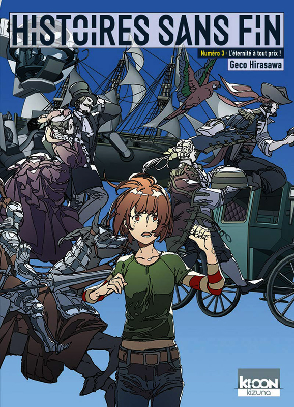 Histoires sans fin T3, manga chez Ki-oon de Hirasawa