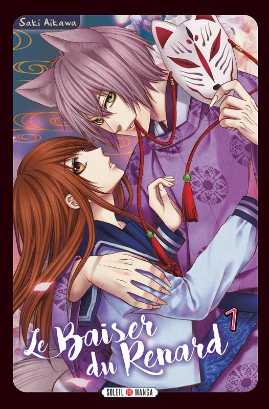 Le baiser du renard T1, manga chez Soleil de Aikawa