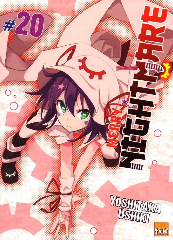 Merry Nightmare T20, manga chez Ototo de Ushiki