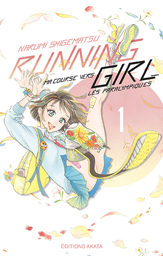 Running girl T1, manga chez Akata de Shigematsu