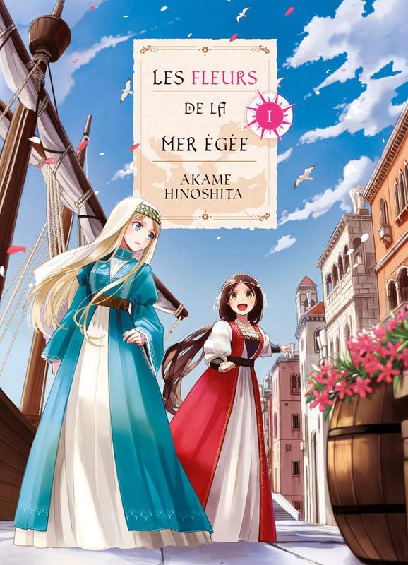 Les fleurs de la mer Egée T1, manga chez Komikku éditions de Hinoshita