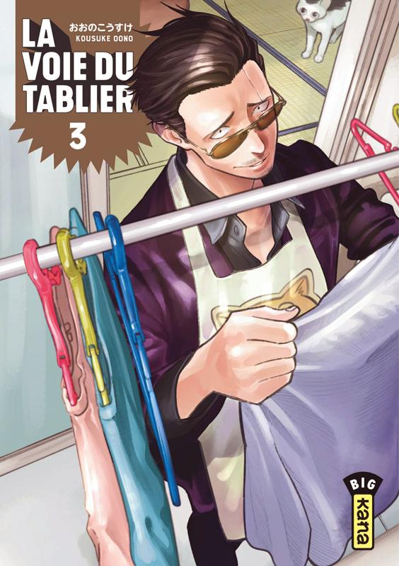 La voie du tablier  T3, manga chez Kana de Oono