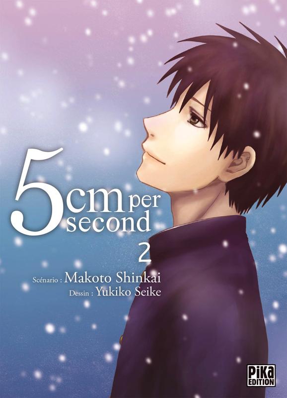 5cm per second  T2, manga chez Pika de Shinkai, Seike