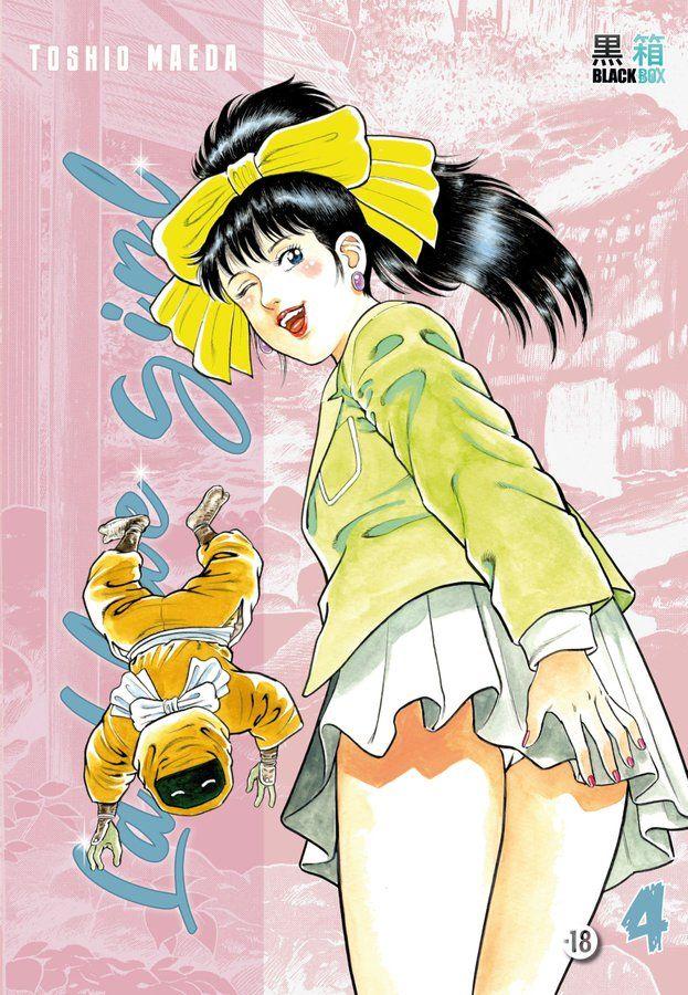 La blue girl T4, manga chez Black Box de Maeda