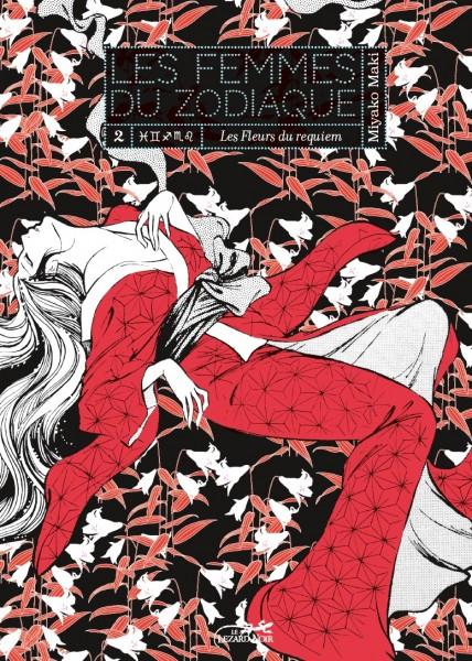 Les femmes du zodiaque T2, manga chez Le Lézard Noir de Maki