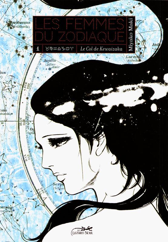 Les femmes du zodiaque T1, manga chez Le Lézard Noir de Maki