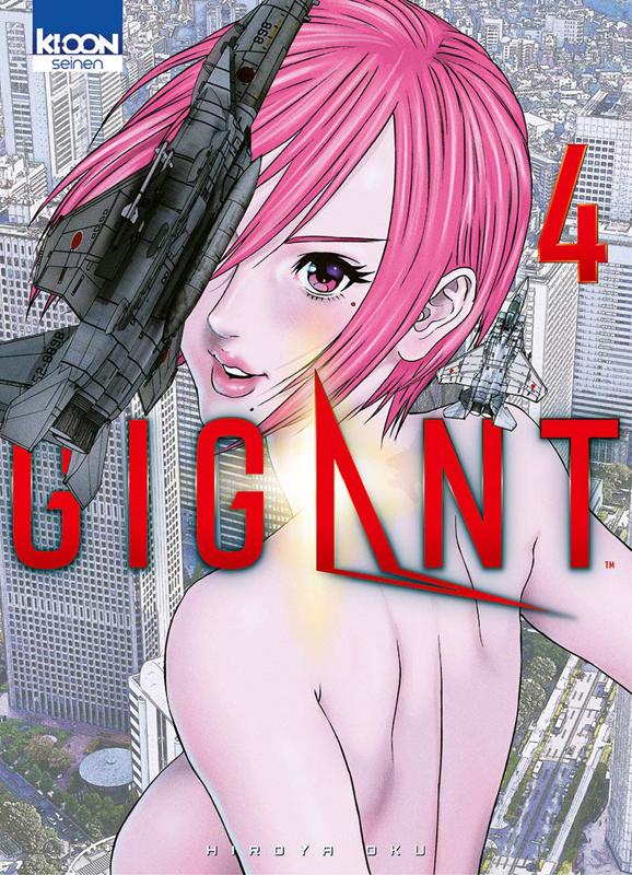 Gigant T4, manga chez Ki-oon de Oku
