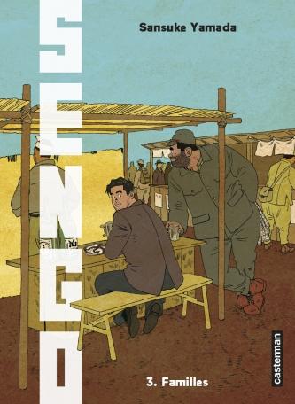 Sengo T3 : Familles (0), manga chez Casterman de Yamada