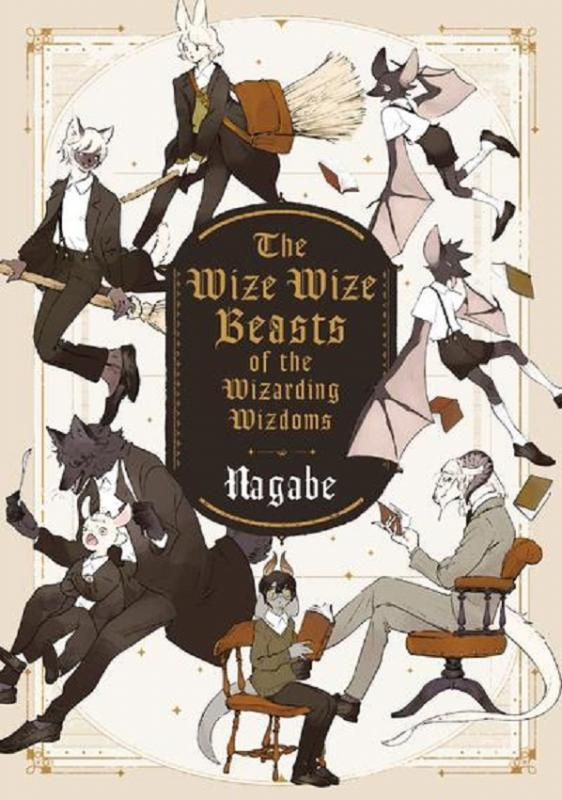 The wize wize beasts of the Wizarding Wizdoms, manga chez Komikku éditions de Nagabe