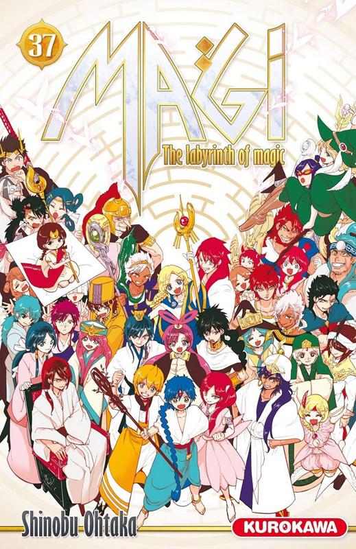 Magi, the labyrinth of magic  T37, manga chez Kurokawa de Ohtaka