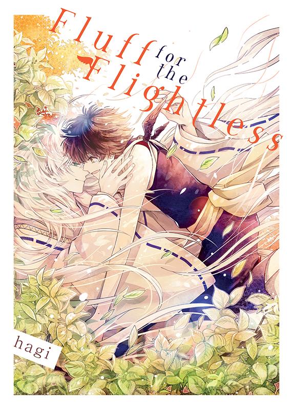 Fluff for the flightless, manga chez Taïfu comics de Hagi